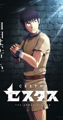 Cestvs The Roman Fighter